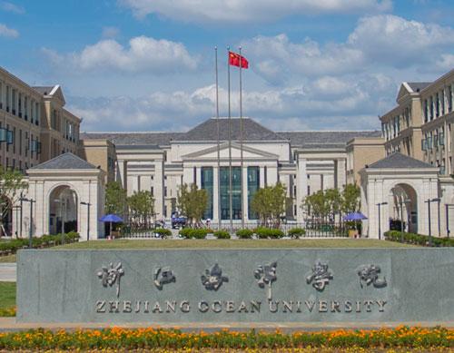 浙江海洋学院东海科学技术学院