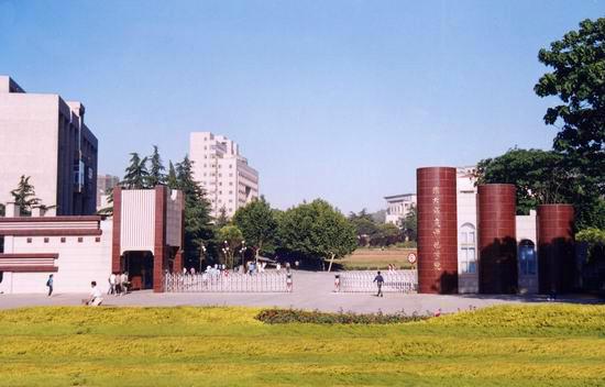 师范大学信息学院  院校类型:综合类(本科) 重点学科:0 院校隶属:安徽