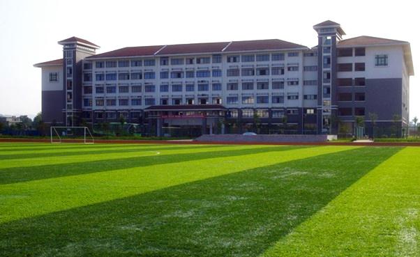 宁波大学和桂林理工大学哪个更好.如果在宁波就业.图片